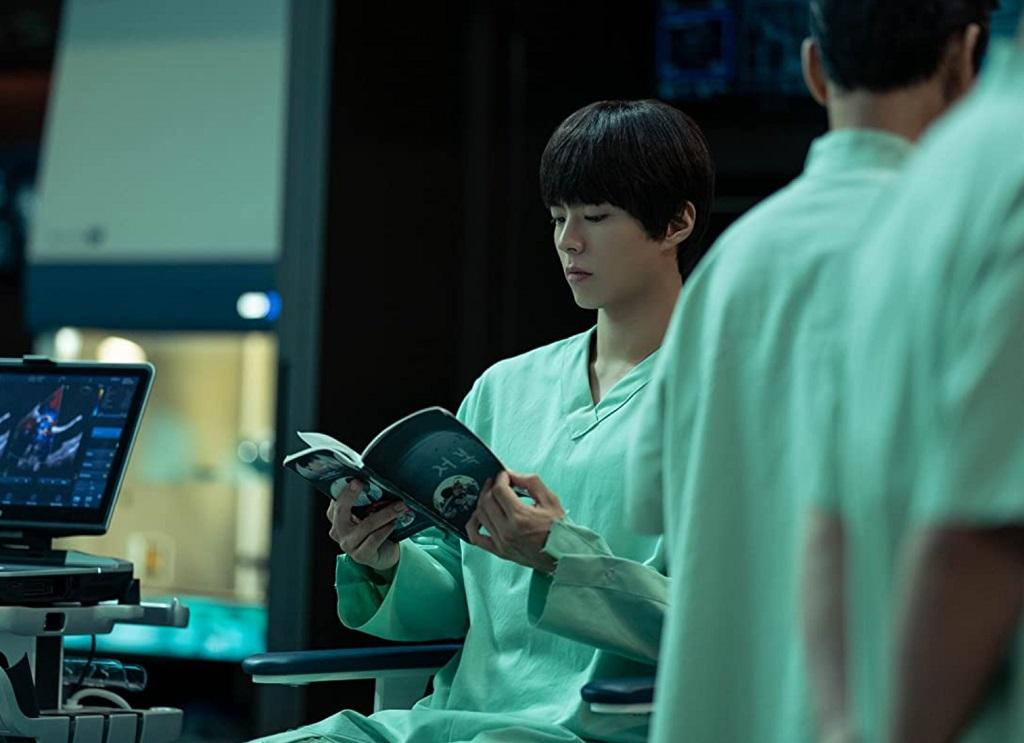 seobok film corea 2021