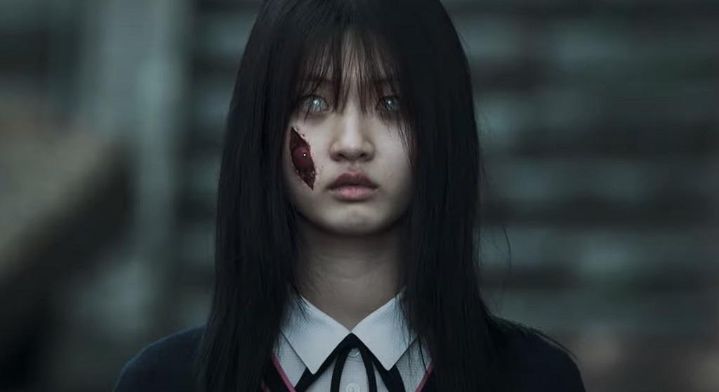 the 8th night film horror 2021 netflix