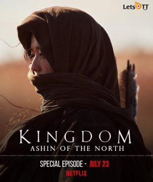 Kingdom Ashin of the North 2021 poster netflix