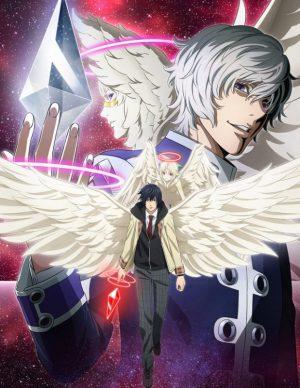 Platinum End serie anime poster