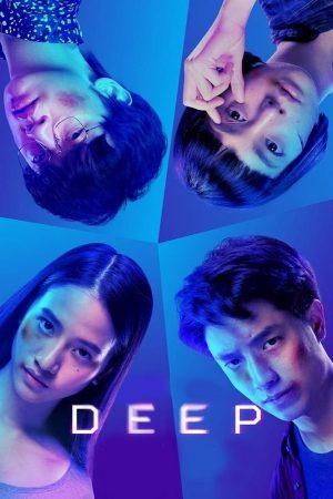 deep film thai 2021 poster netfflix