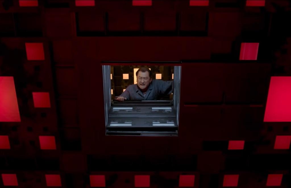 cube film giappone 2021 shimizu