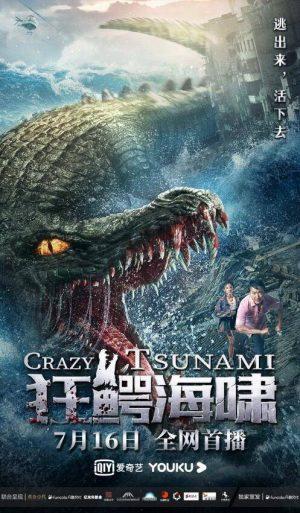 Crazy Tsunami film cina poster 2021